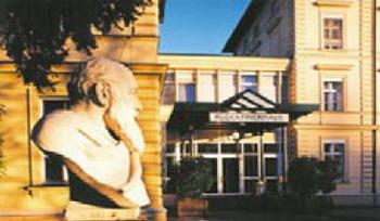Медицинский центр PRESCAN - Австрия