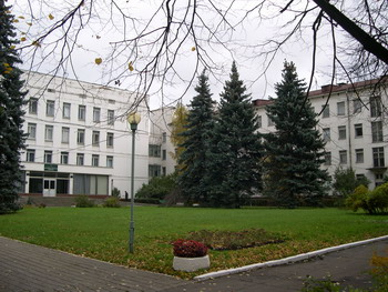 Центральный клинический госпиталь Федеральной Таможенной Службы - Москва