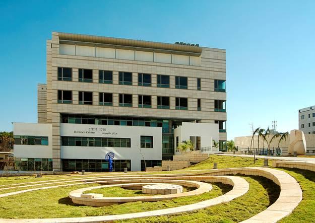 Онкологически центр Давидов - Израиль