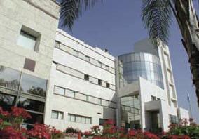 Гинекологическая больница им.Хелен Шнайдер - Израиль