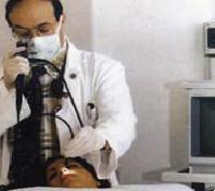 Отдел бронхоскопии